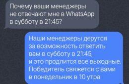 viber_2021-09-22_10-50-17-030